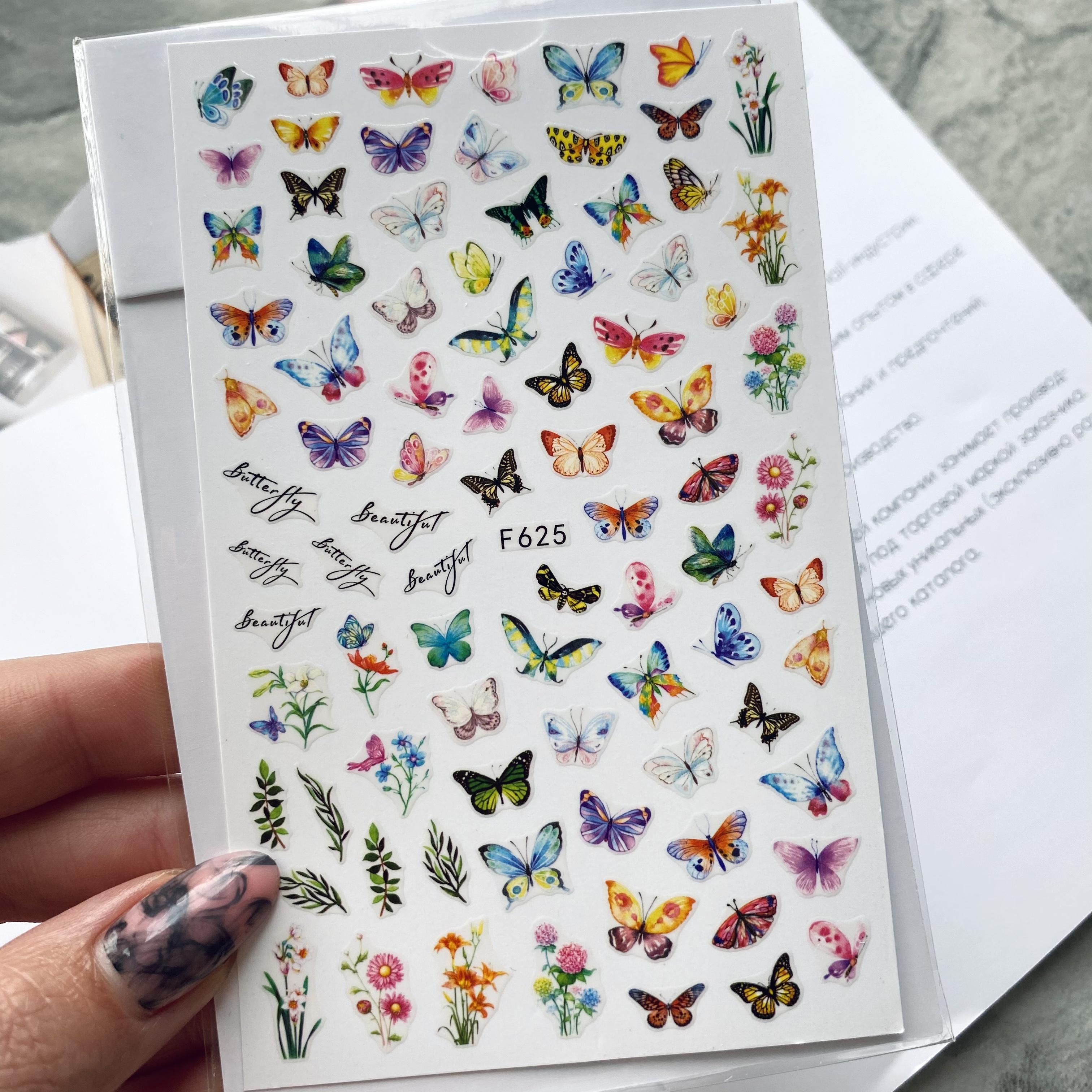 Наклейки для дизайна F 625 бабочки