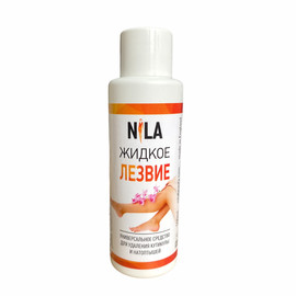 Жидкое лезвие NILA средство для удаления кутикулы и натоптышей 100 мл