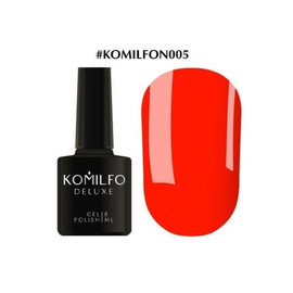 Гель-лак Komilfo DeLuxe Series №N005 насыщенный красный неоновый 8 мл