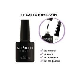 Гель-лак Komilfo Top Coat закрепитель для гель-лака без липкого слоя без УФ-фильтров 8 мл