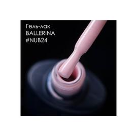 Гель-лак NUB № 024 Ballerina бледно-розовый шимерний 8 мл
