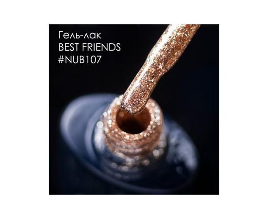 Гель-лак NUB № 107 BEST FRIENDS (золотисто-бронзовые блестки), 8 мл
