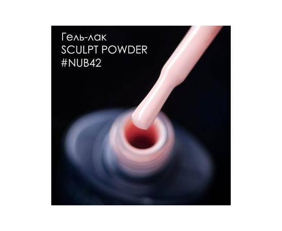 Гель-лак NUB № 042 SCULPT POWDER (телесно-бежевый), 8 мл