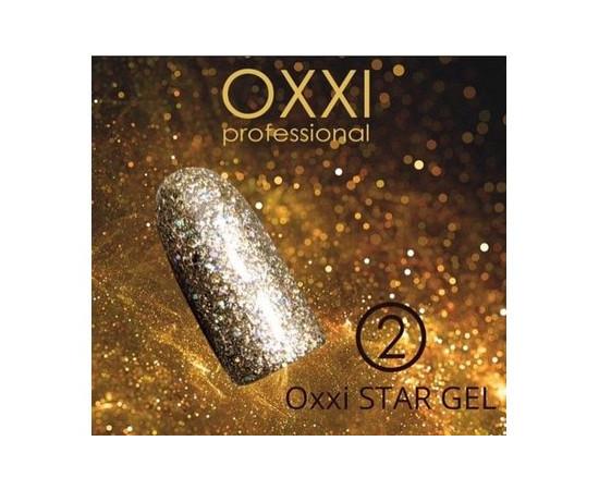 Гель-лак Oxxi Star Gel № 2, 10 мл