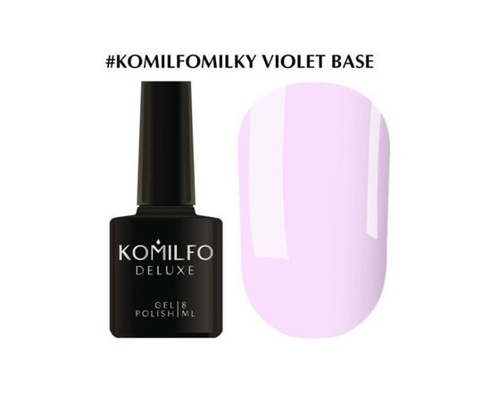 База Komilfo Milky Violet Base 8 мл