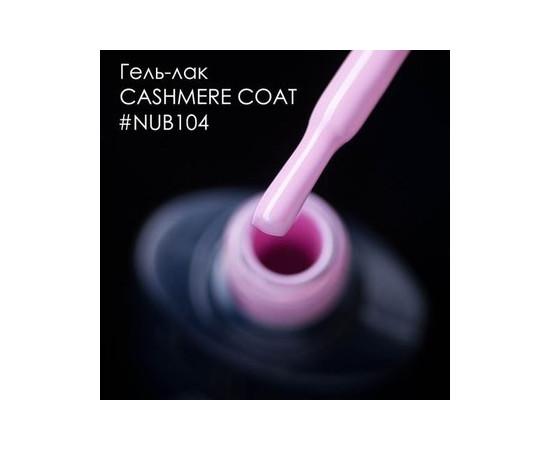 Гель-лак NUB № 104 CASHMERE COAT (розовый сирень), 8 мл
