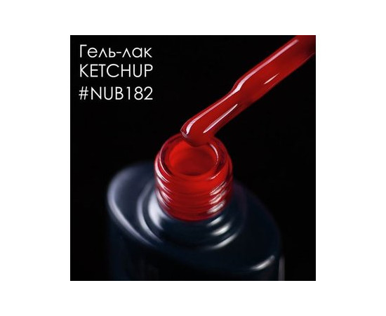 Гель-лак NUB № 182 KETCHUP (светло-вишневый, эмаль), 8 мл