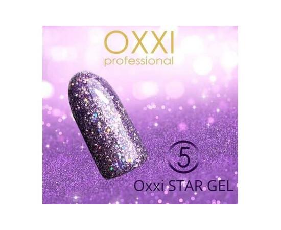 Гель лак Oxxi Star Gel № 5, 10 мл