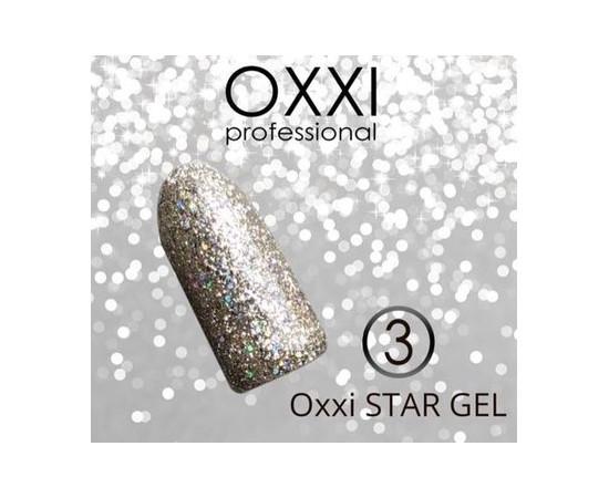 Гель-лак Oxxi Star Gel № 3, 10 мл