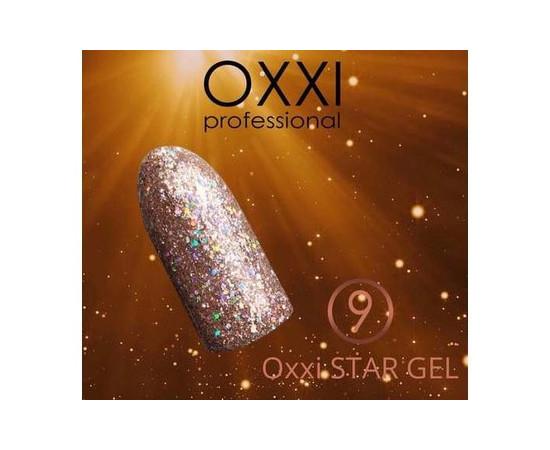 Гель лак Oxxi Star Gel №9