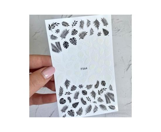 Наклейки для дизайна ногтей F 564