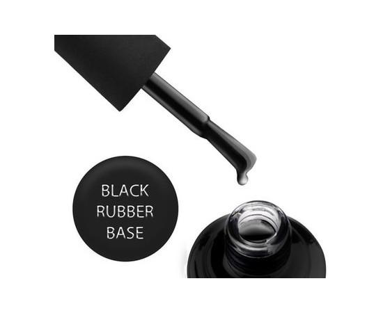 База для гель лака Elise Braun Black Rubber Base черная 7 мл