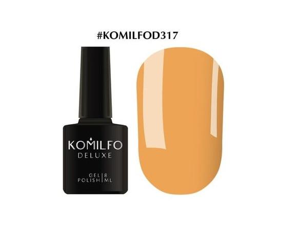 Гель-лак Komilfo Deluxe Series №D317 мандариновый апельсин эмаль 8 мл