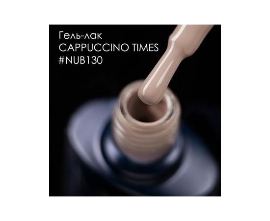 Гель-лак NUB № 130 Cappuccino Times (капучино), 8 мл