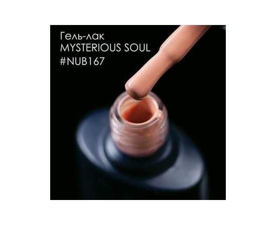 Гель-лак NUB № 167 Mysterious Soul (карамельный, эмаль) 8 мл