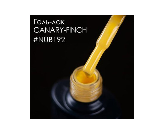 Гель-лак NUB № 192 Canary-finch (канарчаста крапива, эмаль), 8 мл