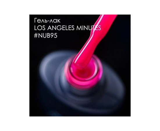 Гель-лак NUB № 095 Los Angeles Minutes 8 мл